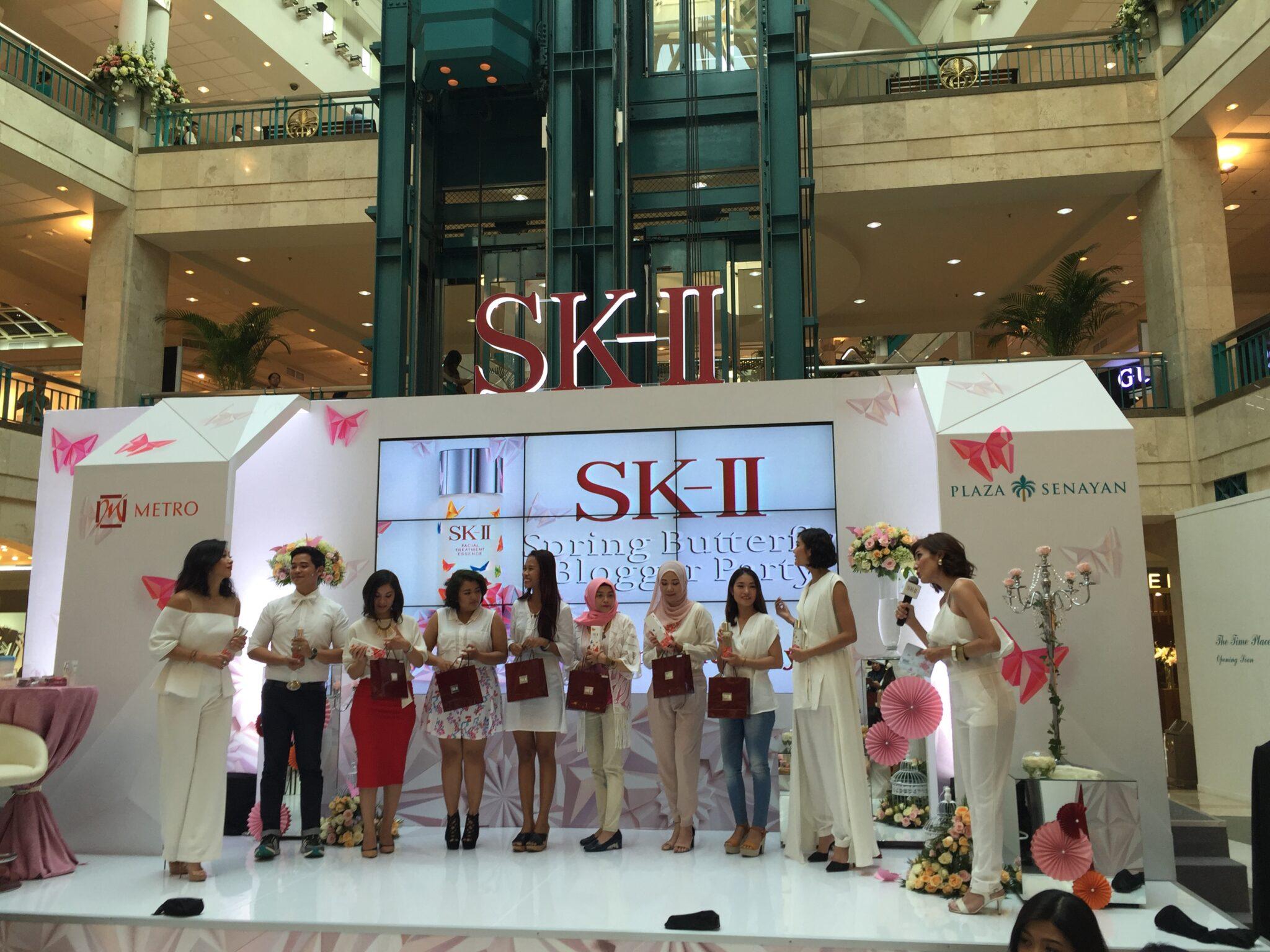SK-II, FTE, FTE Spring Butterfly