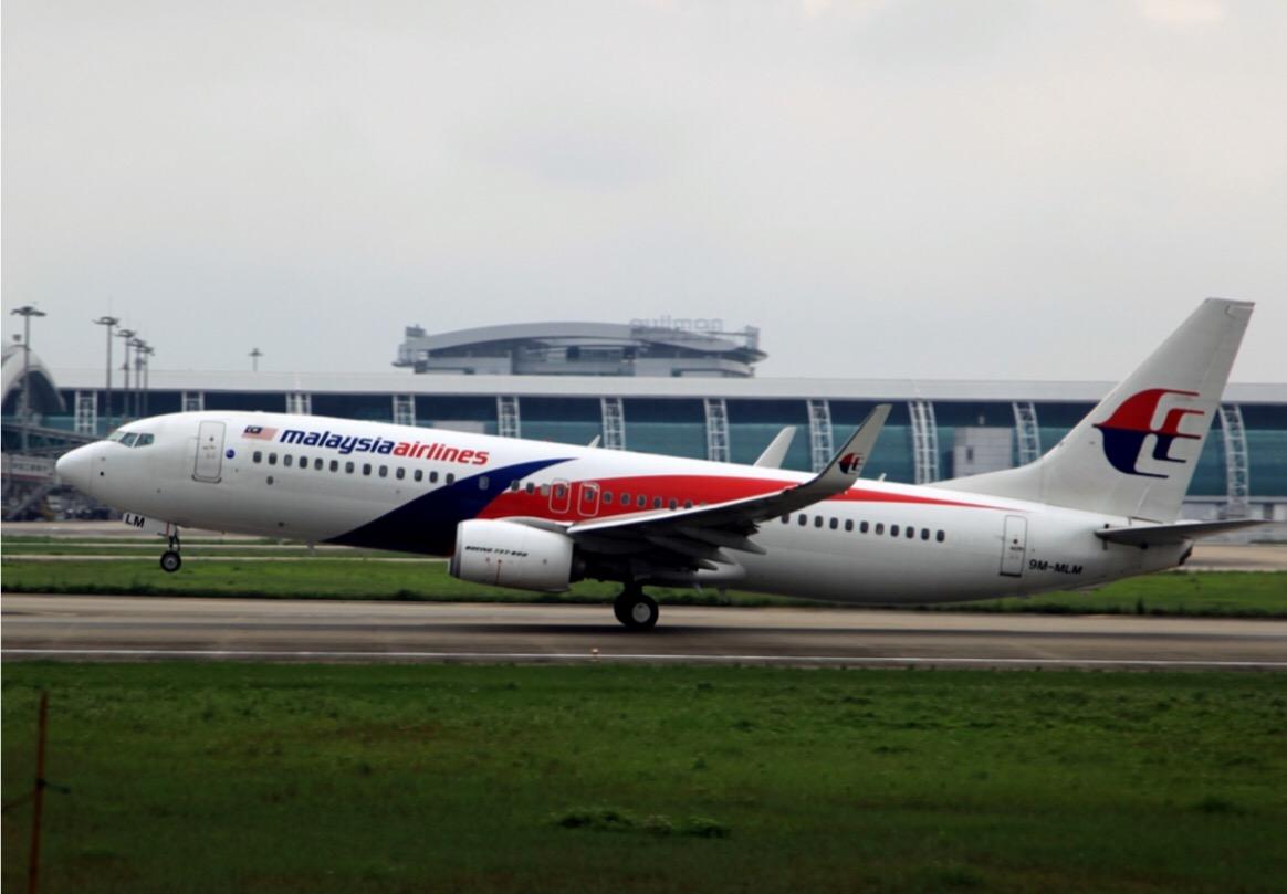 Mas Airlines, Wisata, Jepang, Airlines, Kuala lumpur, Malaysia, Liburan, Advertisement