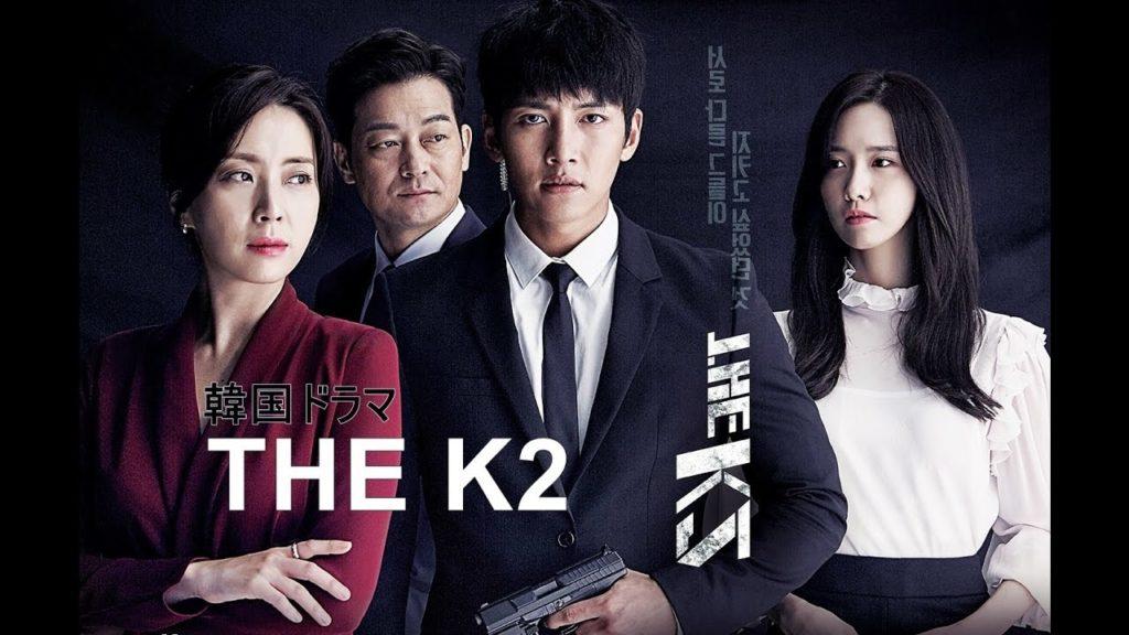 Korea Drama, K2, Ji Chang Wook,