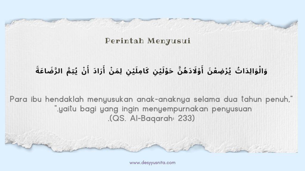 Perintah Menyusui dari Al-Quran